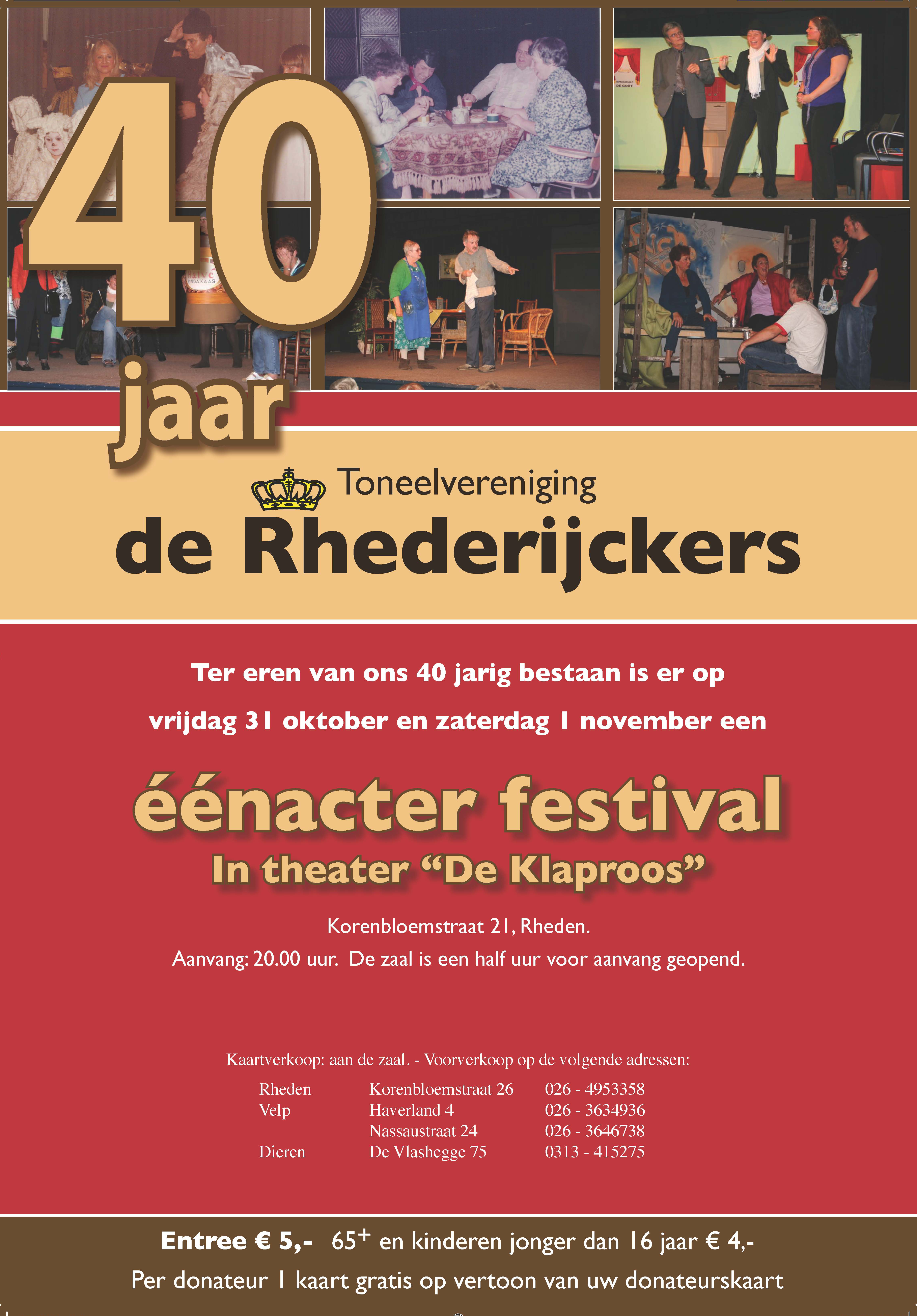 2008_2 PosterA3 Jubileum